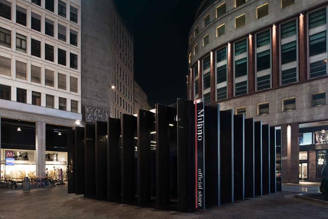 News su design ed architettura for Industria italiana arredi