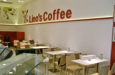 LINO'S COFFEE - LIONE