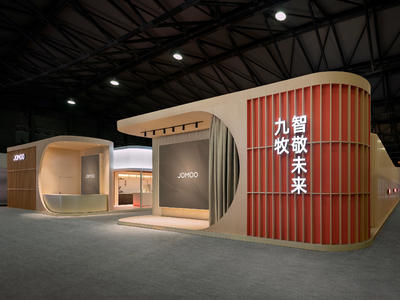 JOMOO KBC2021 SHANGHAI